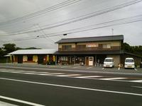 道の駅『むなかた』の向かい