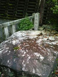 大國主神社(3)