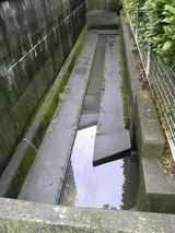 水路(1)