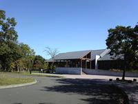 道の駅『ウトナイ湖』(交流センター)