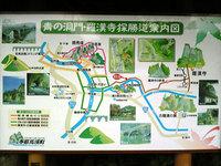 道の駅『耶馬トピア』(2)