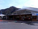道の駅『クロスロードみつぎ』