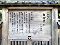 松前(4)