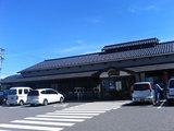 道の駅『加治川』