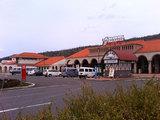 道の駅『シーサイド高浜』