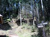 皿山生活環境保全林 遊歩道