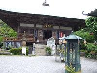 両子寺(3)