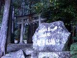 那智の大滝(入り口)