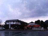 道の駅『舟屋の里伊根』