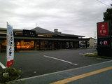 香梅(菊池店)