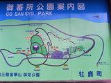 御番所公園案内図