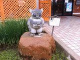 道の駅『おりつめ』のフクロウ像