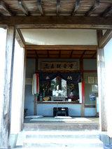 隈部忠直公の墓(5)