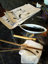 煤竹弾筆(4)