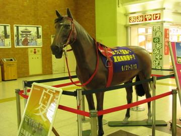 JR福島駅にて