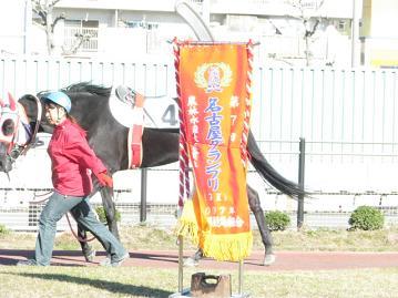 名古屋グランプリ