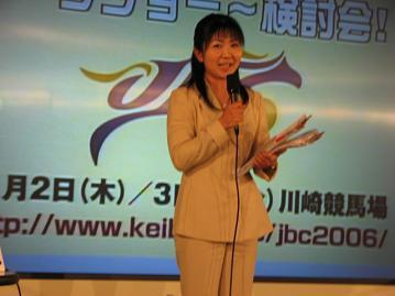 JBC検討会2