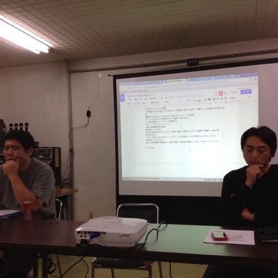 関ブロ研究テーマ 002