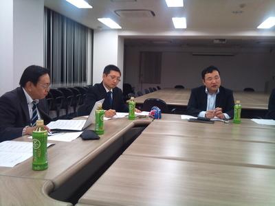 第3回業界ビジョン委員会