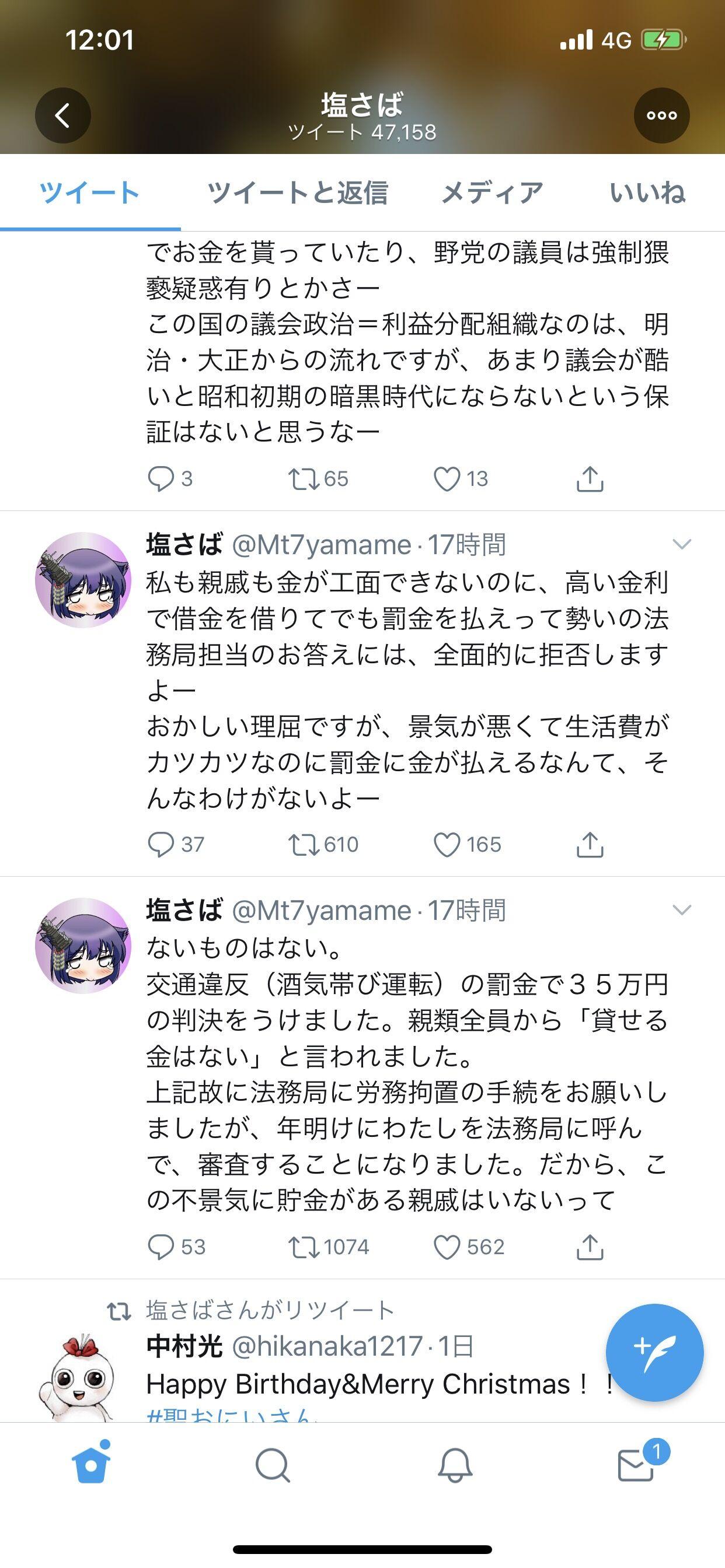 愚痴 艦 wiki これ 愚痴掲示板