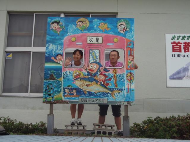 自転車の 飛騨市 鉄道自転車 : 自転車クルクル日記:名古屋 ...