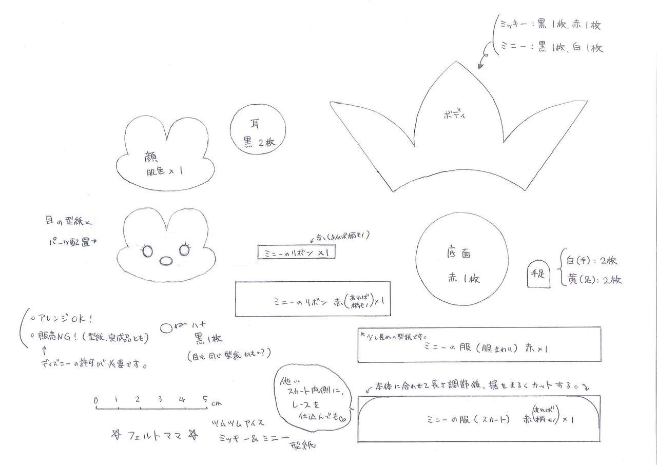 ハンドメイド  ☆フェルトママ☆