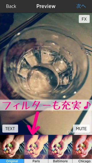 写真 2014-05-01 15 08 51
