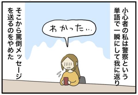 スクリーンショット 2020-09-09 21.40.01