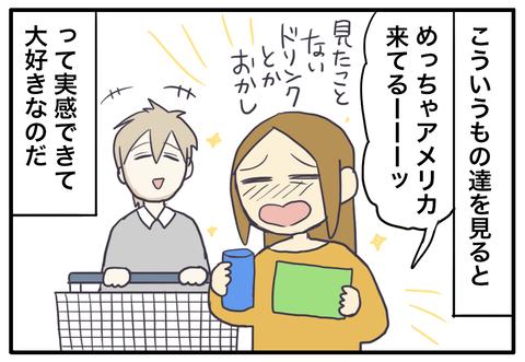 001-muji3