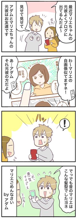 4_117_new-2