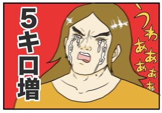 4コマ更新_0221
