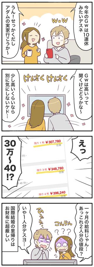 20191022