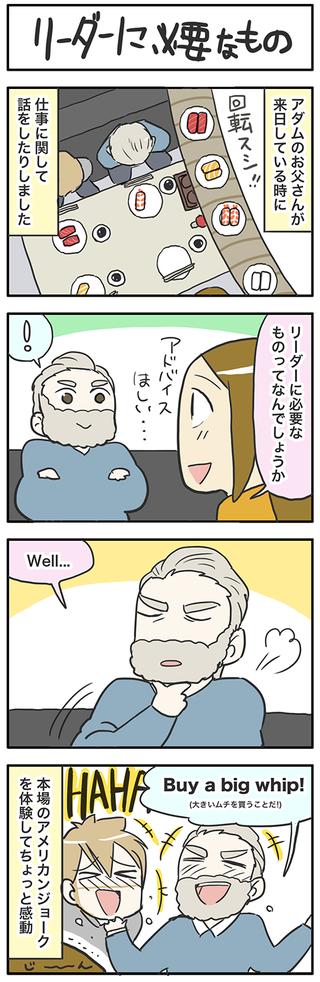 7_022-3