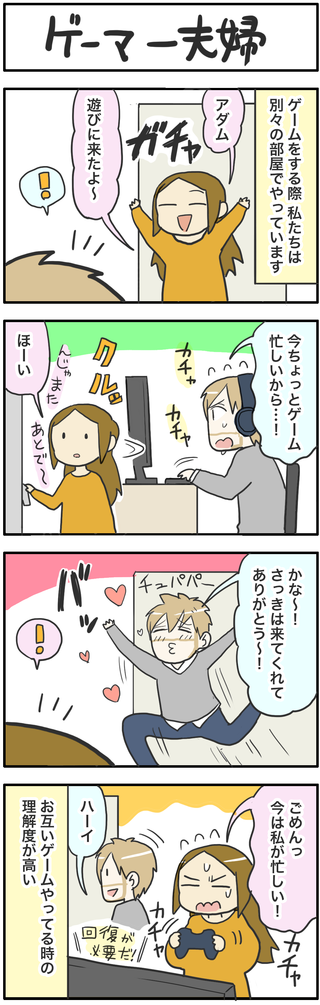 4コマ_022-2-3-3
