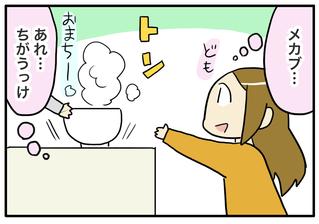 02_022-2-3-3-2