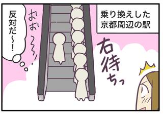 4_777_4
