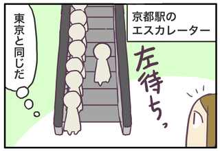 4_777_3