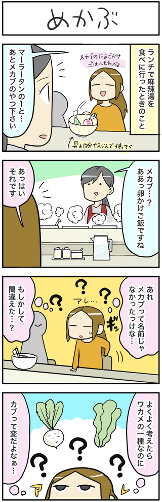 01_022-2-3-3-2