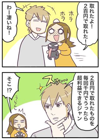 4_1109_new-2