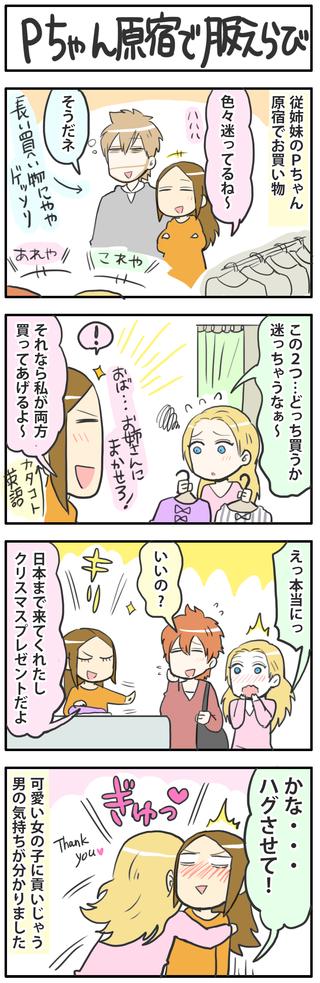 name_01
