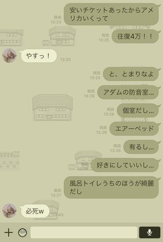 IMG_6500のコピー