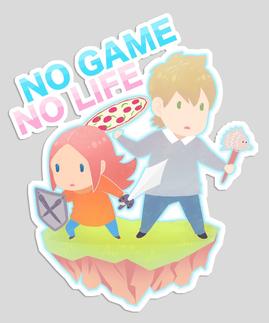 ノーゲーム