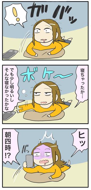 20170925_03
