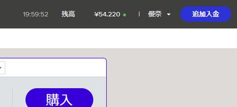 素材802
