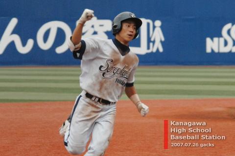 準々決勝 桐光学園vs横浜創学館