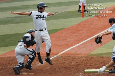 準々決勝 横浜創学館vs桐光学園