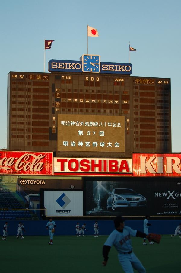 神宮球場バックスクリーン(2006年11月)