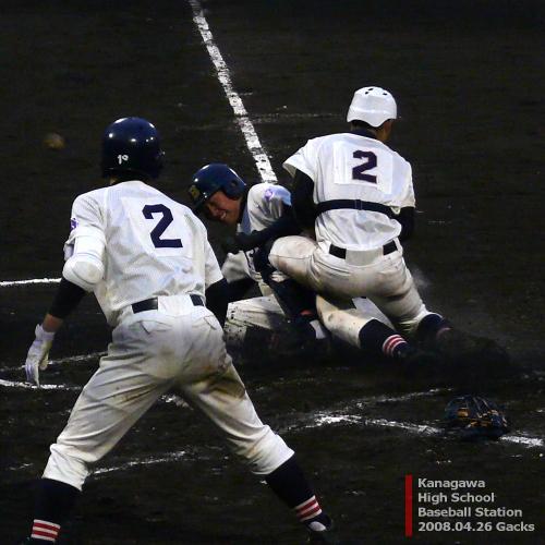 2008年春季神奈川県大会4回戦 武相vs日大(10)