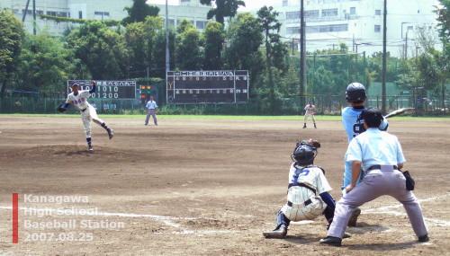横浜桜陽vs横浜商業
