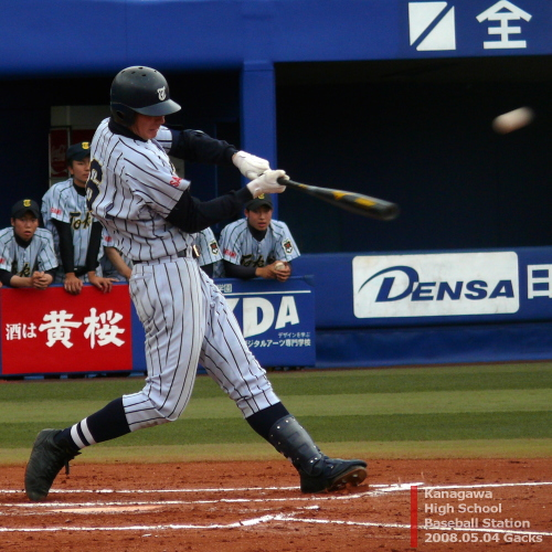 東海大相模・大田泰示選手
